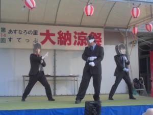 """ステージイベントに…嵐のメンバー?ではなく、""""すてっぷ""""のダンスユニット【ロバート長野と愉快な仲間たち】が参加し、ダンスを披露してくれました!!"""
