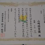 CIMG3619